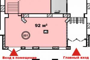 Время 01 этаж оф.001 планировка