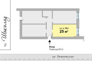 офис 14 г планировка