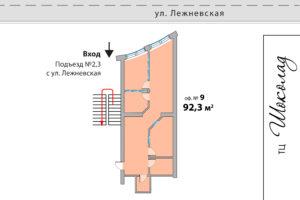 9 оф Аристократ планировка_планировка