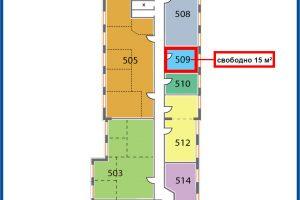 Палладий 5 этаж оф. 509