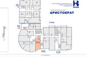 Аристократ 9 офис 92,3 кв м