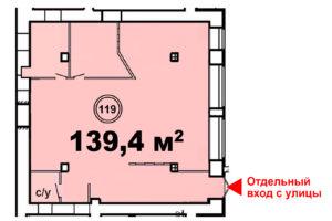 оф.119 планировка- Левел_1