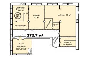 209-214 планировка