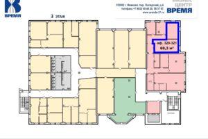 Время 3 этаж оф.320-321