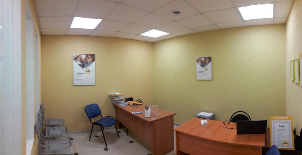 Аренда офиса 6000 руб снять помещение под офис Платовская улица