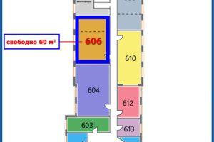 Палладий 6 этаж оф.606