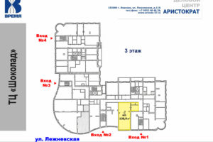 Аристократ план 3 этажа оф. 5