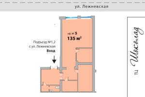135 кв м 5 оф Аристократ планировка