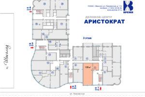 5 оф Аристократ 135 кв м