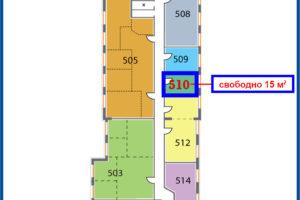 Палладий 5 этаж оф. 510