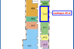 Палладий 4 этаж оф. 410