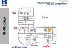 Аристократ план 3 этажа1 92 кв м_