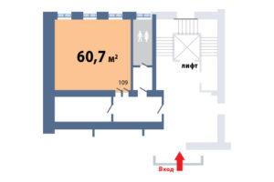 !!!!!Калинина,9 - 2 этаж свободные офис