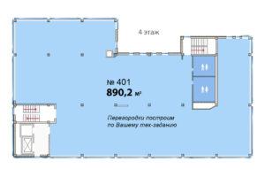 401 оф Альфа на этаже