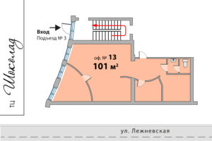 офис 13 планировка