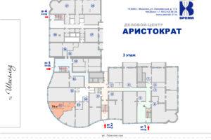 Аристократ 3 этаж оф 11