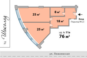 офис 11 оранж с метражом_