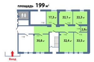 схема 1 эт 222,6 Калинина с метражами_