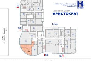 11 оф Аристократ на этаже_