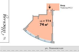 11 оф Аристократ планировка 74 кв м с метражами_