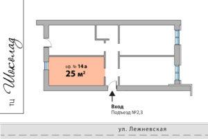офис 14а планировка Аристократ_