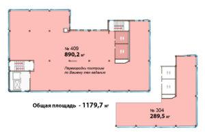 3,4 Альфа планировка 1170