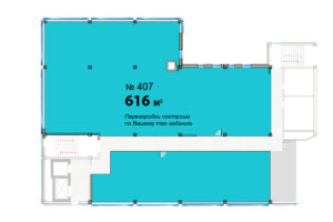 407 Альфа 616 кв м планировка