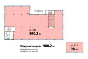 3,4 эт Альфа 988,2 кв м планировка1