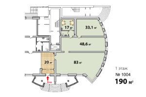офис 1004 планировка площади 190 кв м