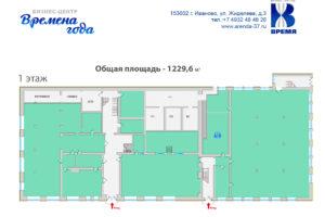 1 эт ВГ_1210,4 кв м схема_н1