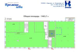 2 эт ВГ_1483,7 кв м схема