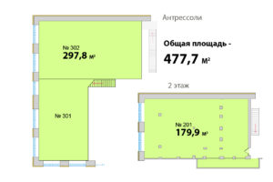 201, 301 и 302 ВГ477,7 кв м планировка
