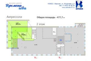201, 301 и 302 ВГ477,7 кв м схема